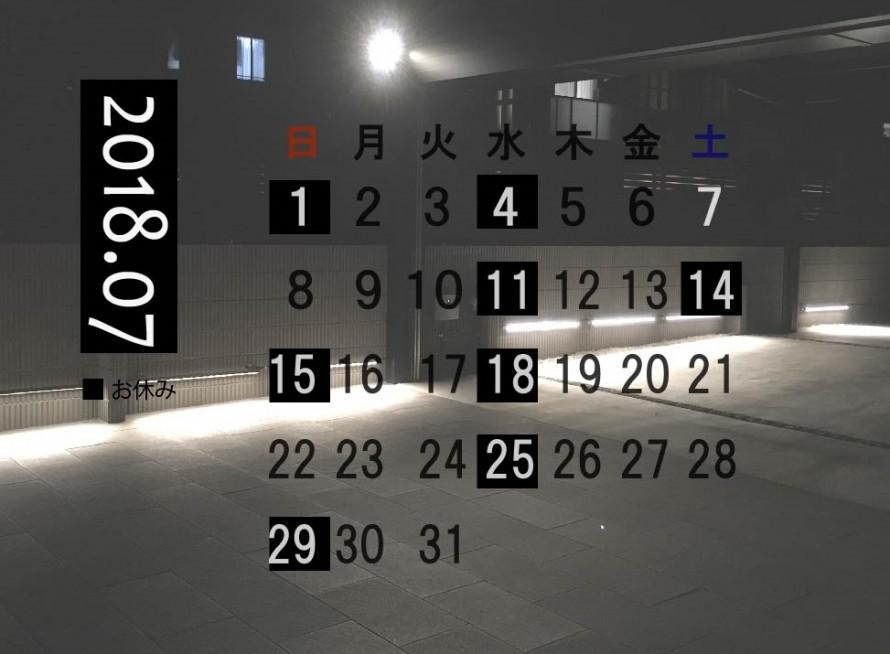 カレンダー1807