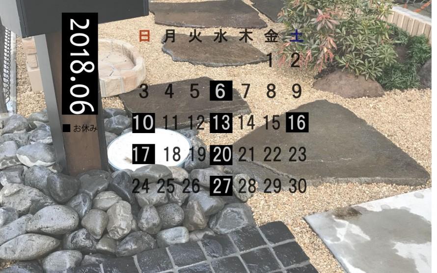 カレンダー1806