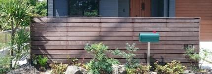 天然木 デザインボード