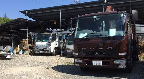 神山工業所