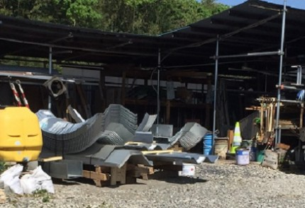 神山工業所 資材置き場