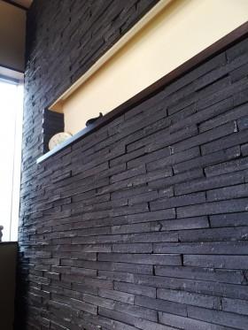 玄関 タイル 古陶木